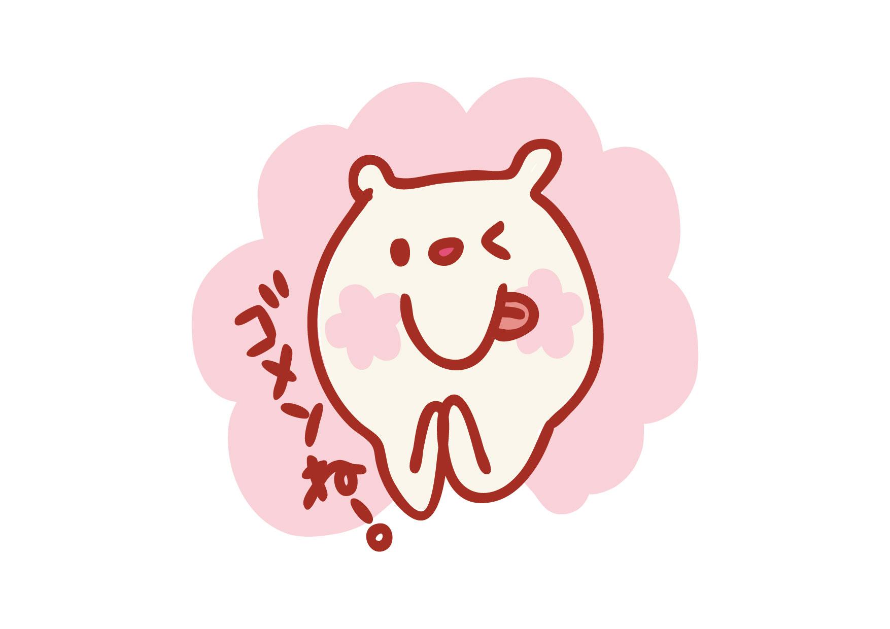 可愛いイラスト無料|クマ 悪びれない − free illustration Bear apologize