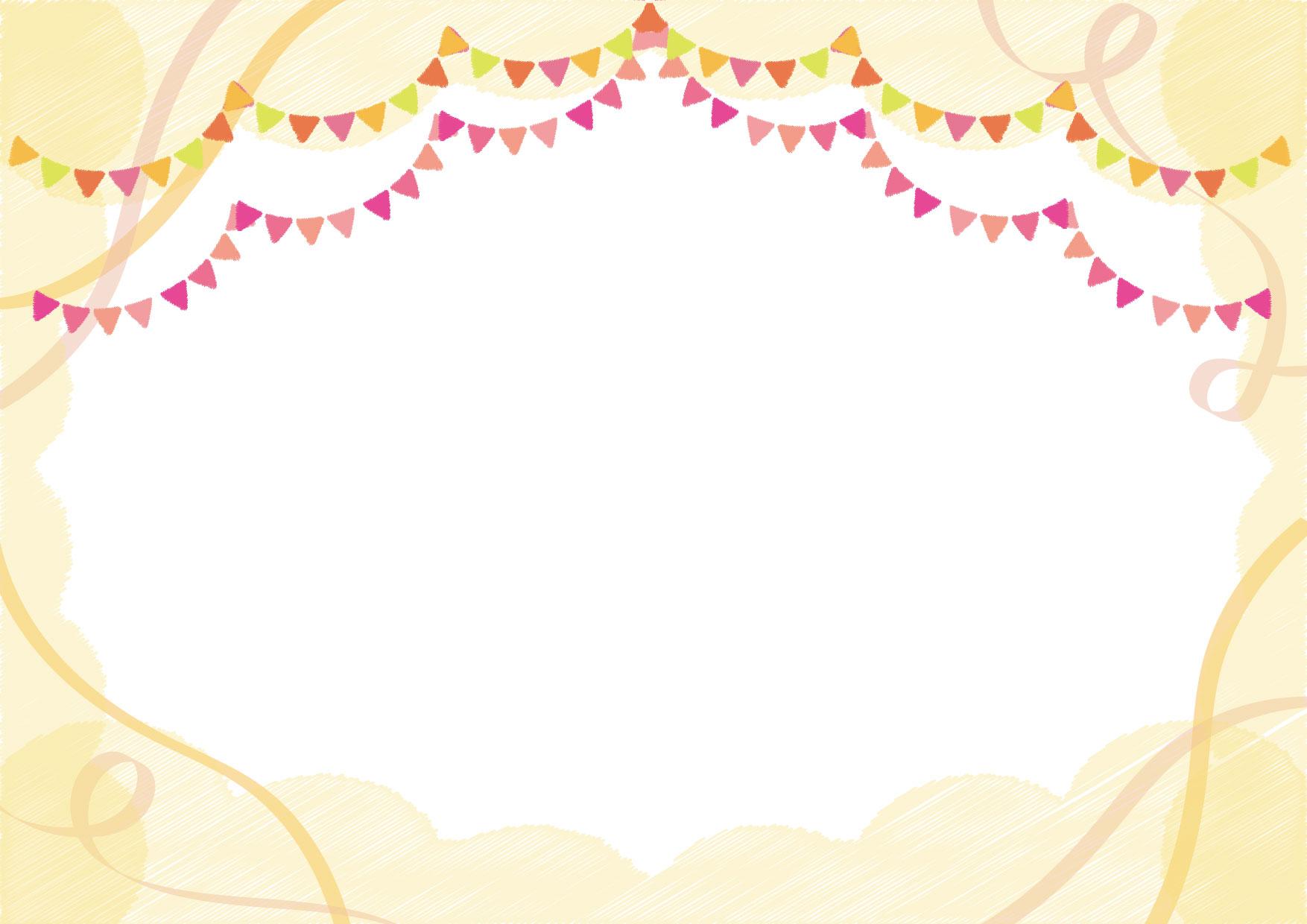 可愛いイラスト無料|フラッグ リボン 黄色 背景 − free illustration Flag ribbon yellow background