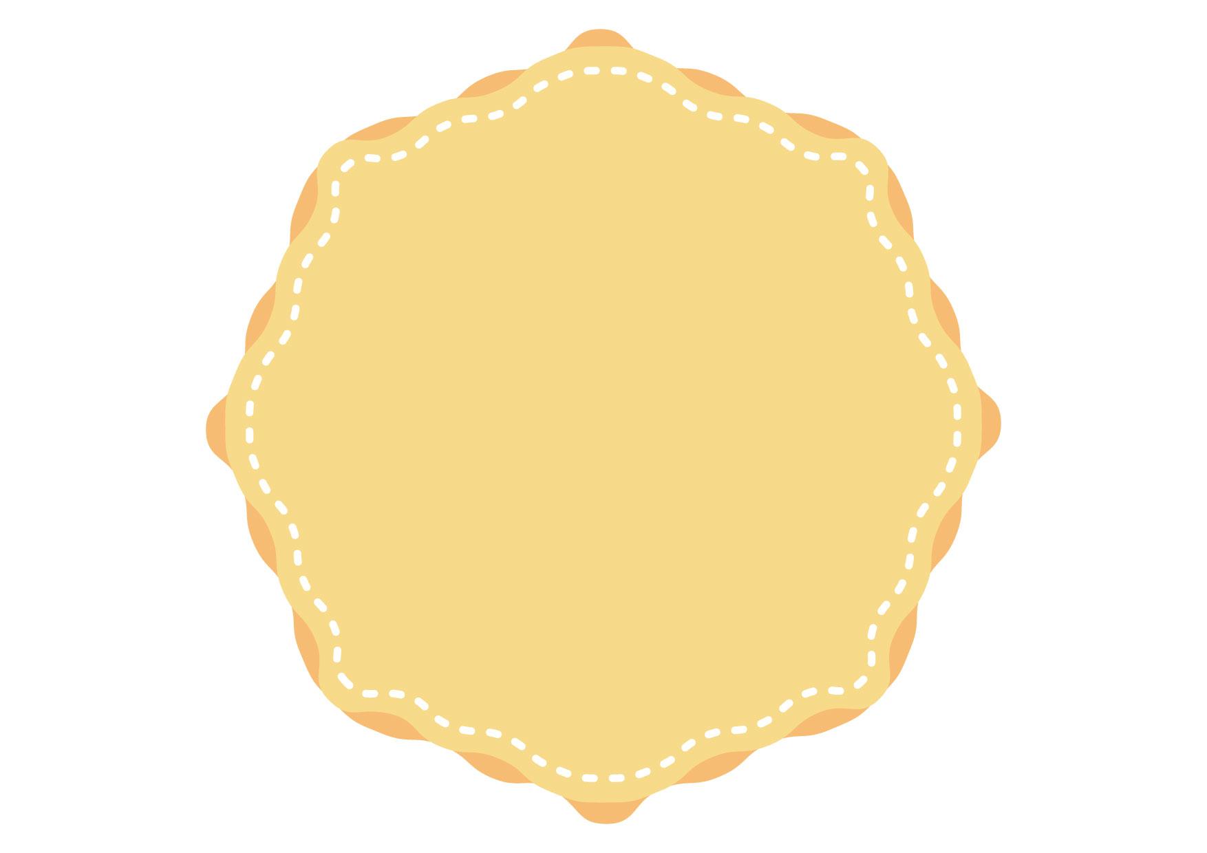可愛いイラスト無料|フレーム 布 黄色 背景 − free illustration Frame cloth yellow background