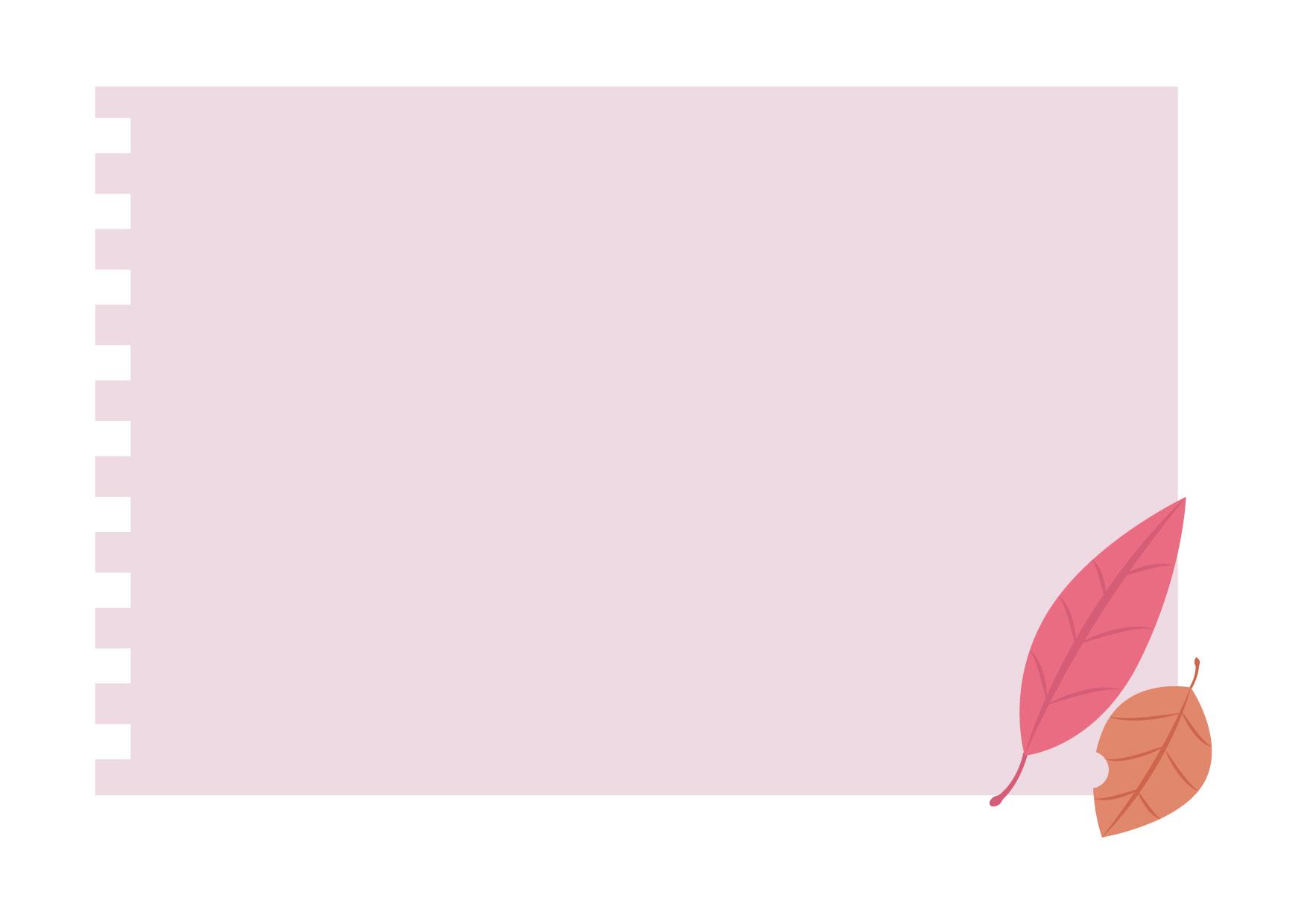 背景 ノート 葉っぱ ピンク イラスト 無料