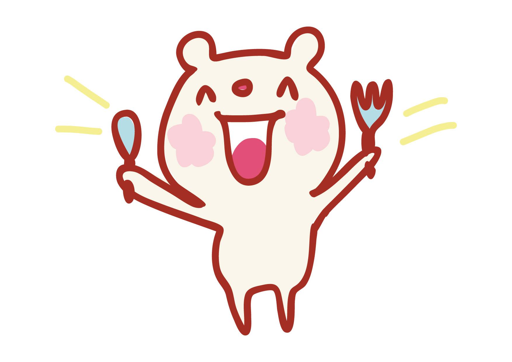可愛いイラスト無料|くまさん スプーン フォーク 笑顔 − free illustration Bear spoon fork smile