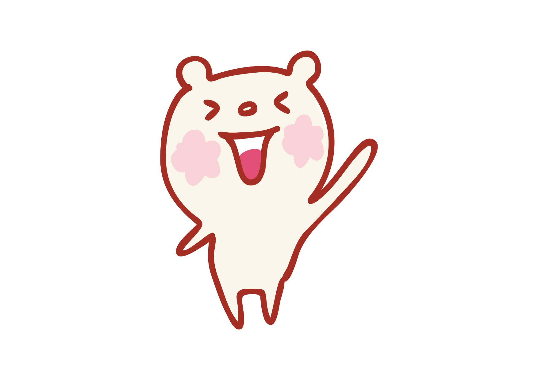 可愛いイラスト|くまさん 挙手 − free illustration Bear raising hand