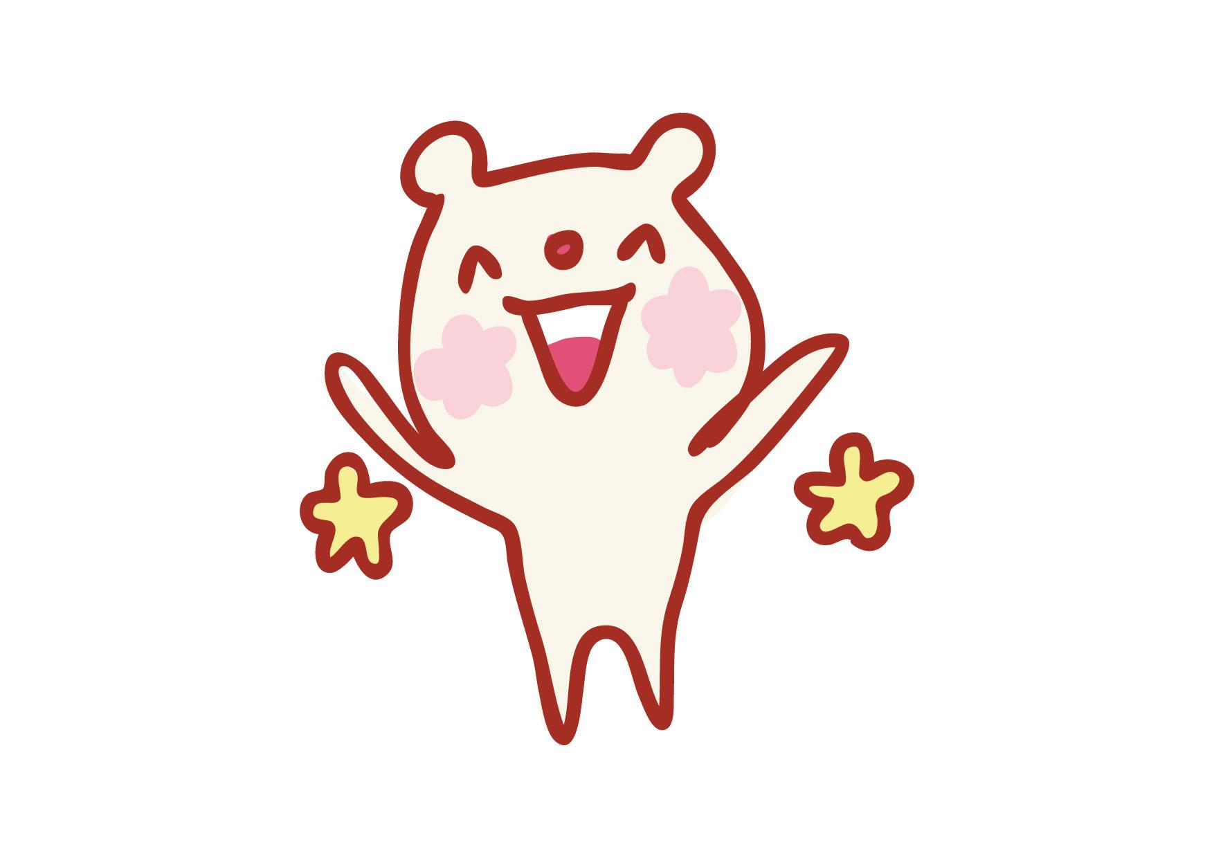 可愛いイラスト無料|くまさん 元気 − free illustration Bear health
