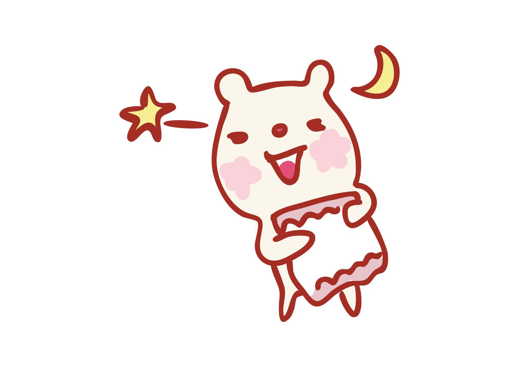 可愛いイラスト無料|くまさん おやすみ − free illustration Bear good night