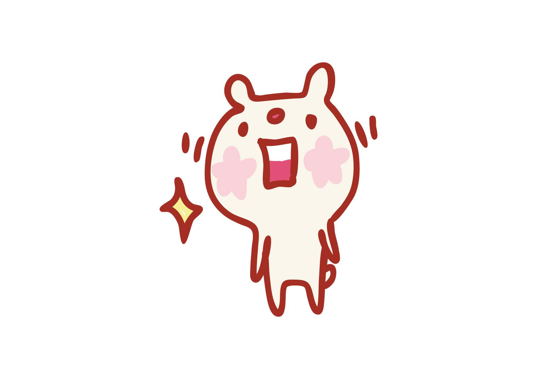 可愛いイラスト無料|くまさん ひらめき − free illustration Bear inspiration