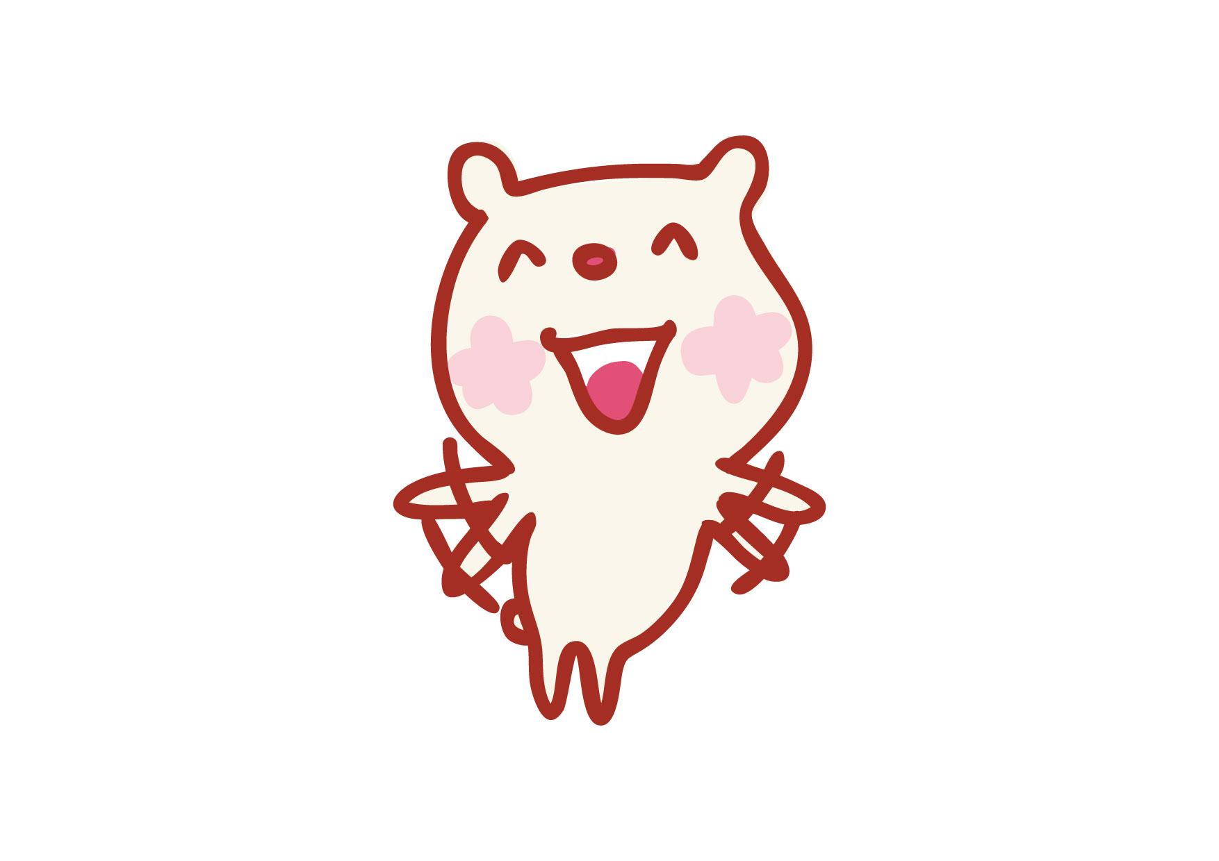 可愛いイラスト無料|くまさん ワクワク − free illustration Bear excited