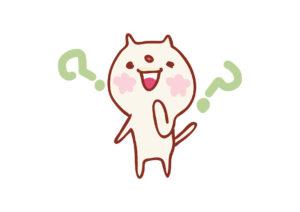 かわいい 猫 はてな イラスト 無料