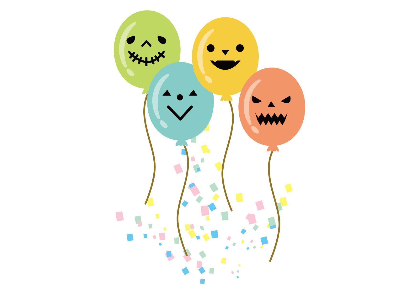 可愛いイラスト無料|ハロウィン 風船 カラフル − free illustration Halloween balloons colorful
