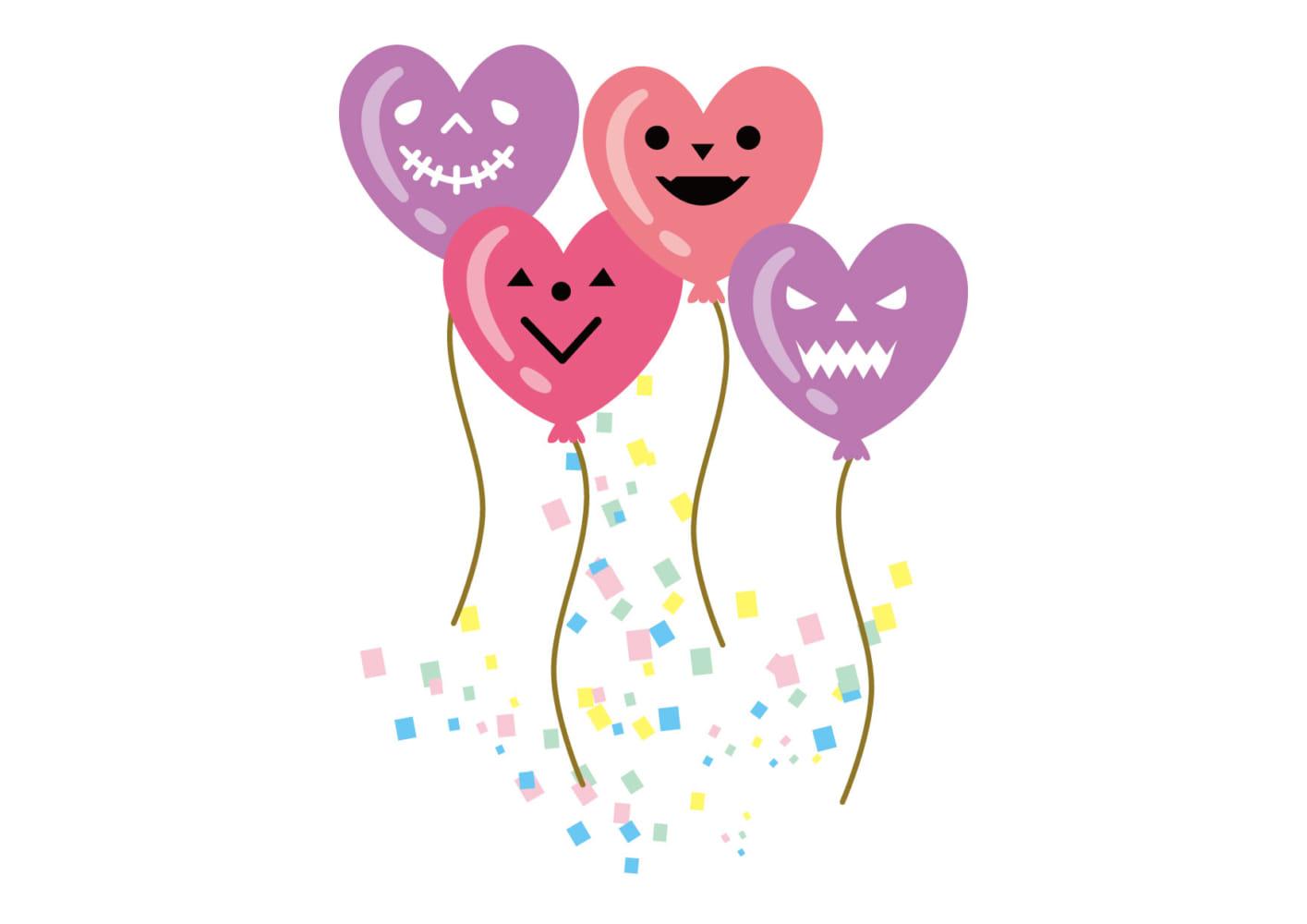 ハロウィン 風船 紙吹雪 ハート ピンク 紫 イラスト 無料