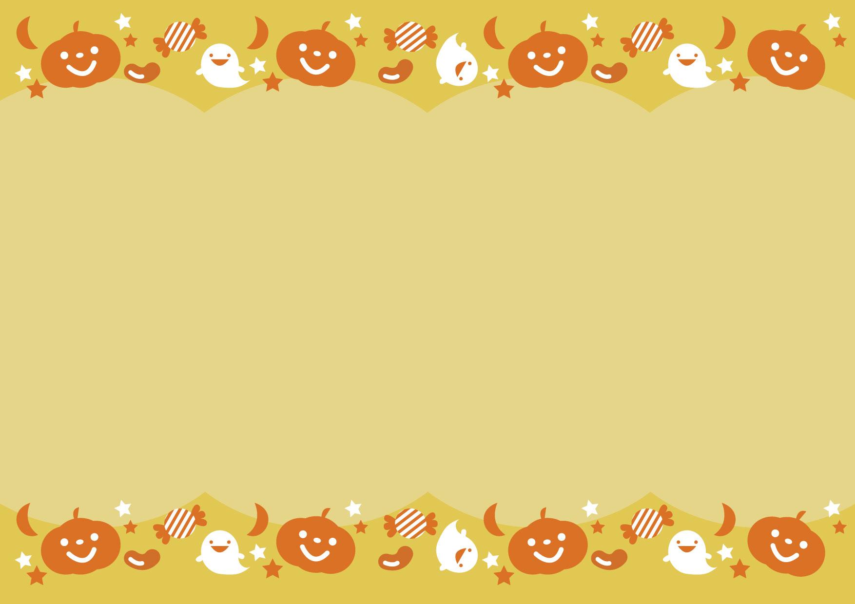 可愛いイラスト無料|ハロウィン 背景 オレンジ − free illustration Halloween background orange