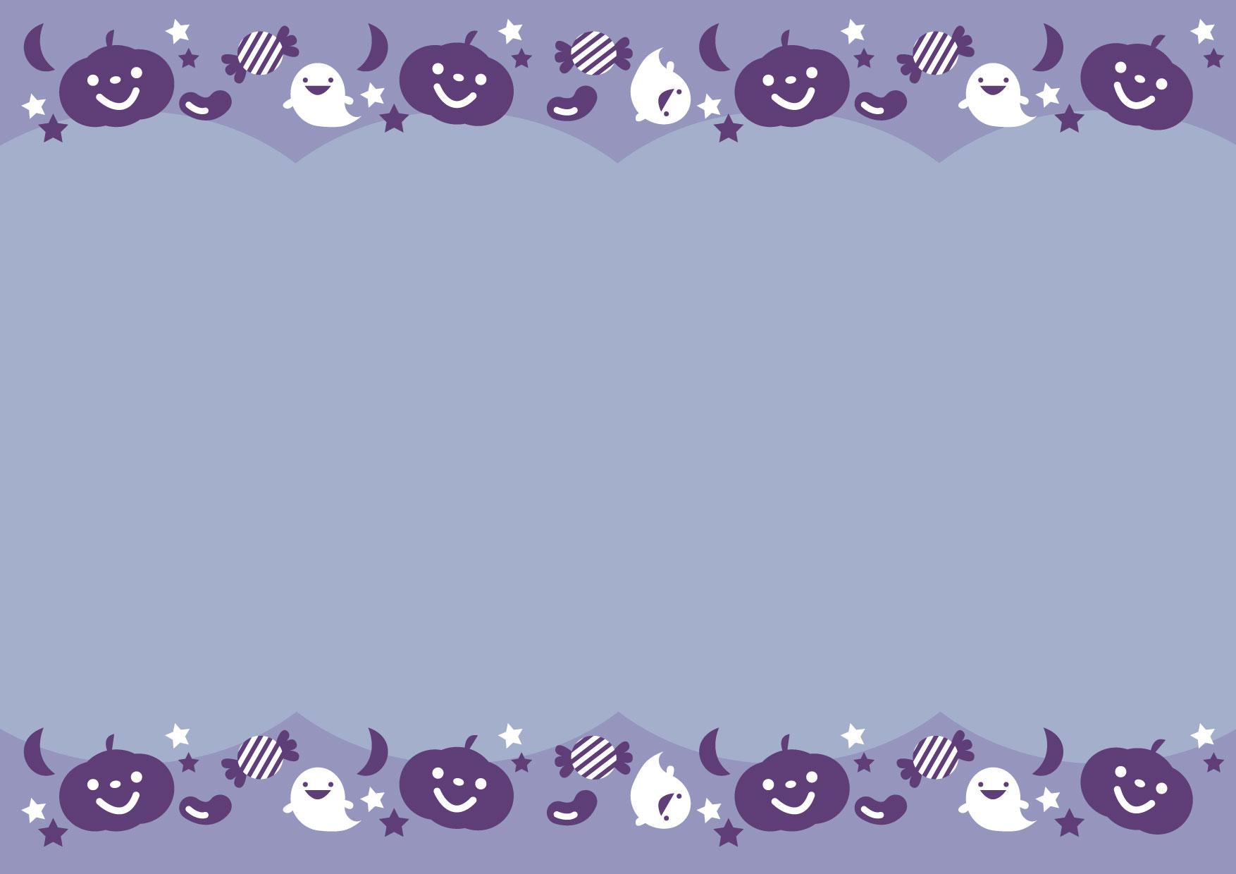可愛いイラスト無料|ハロウィン 背景 青色 − free illustration Halloween background blue