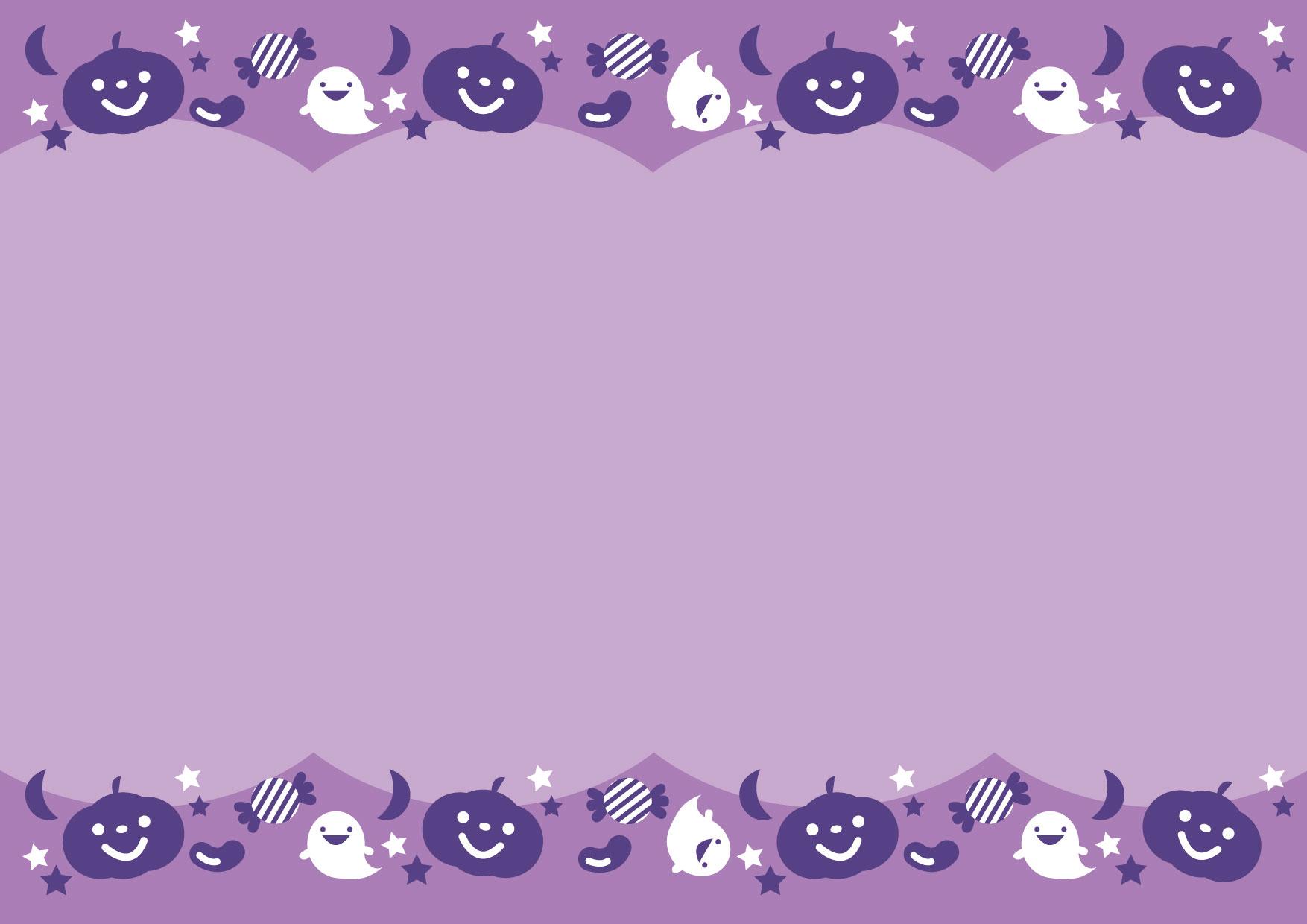 可愛いイラスト無料|ハロウィン 背景 紫色 − free illustration Halloween background purple