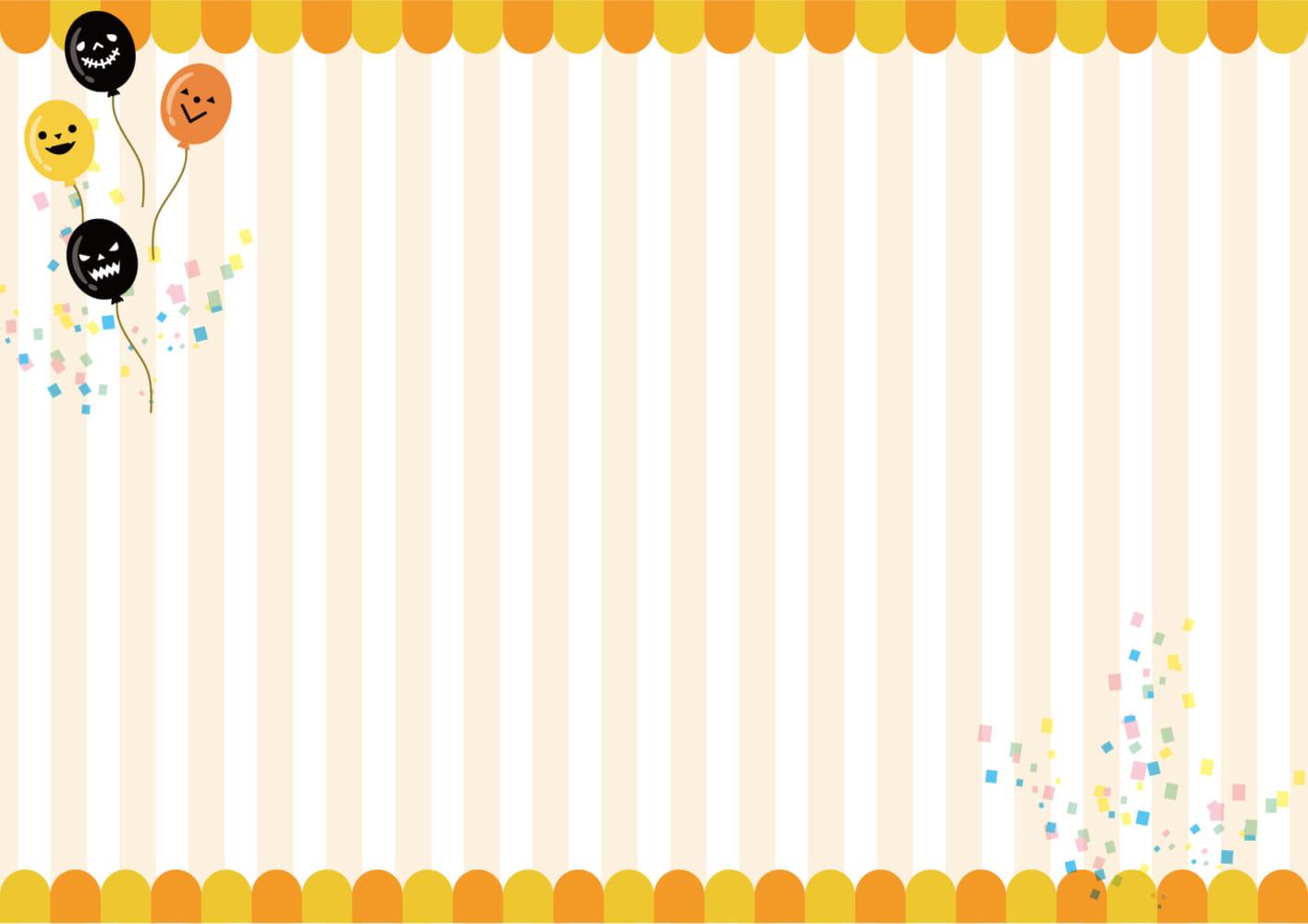 可爱カラフル かわいい イラスト 背景图案 可爱い 背景   www.thetupian