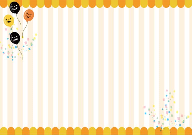 ハロウィン 背景 オレンジ ストライプ イラスト 無料