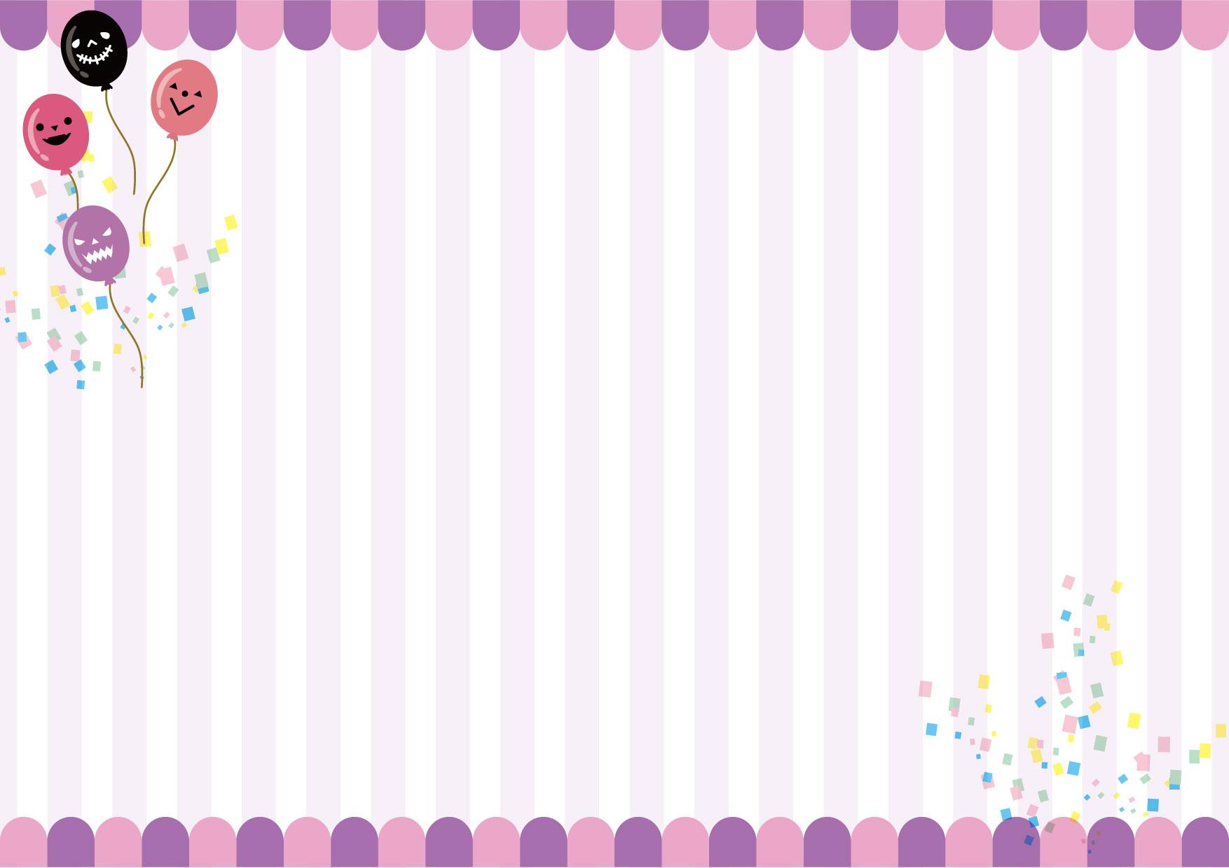 ハロウィン 背景 紫 風船 ストライプ イラスト 無料