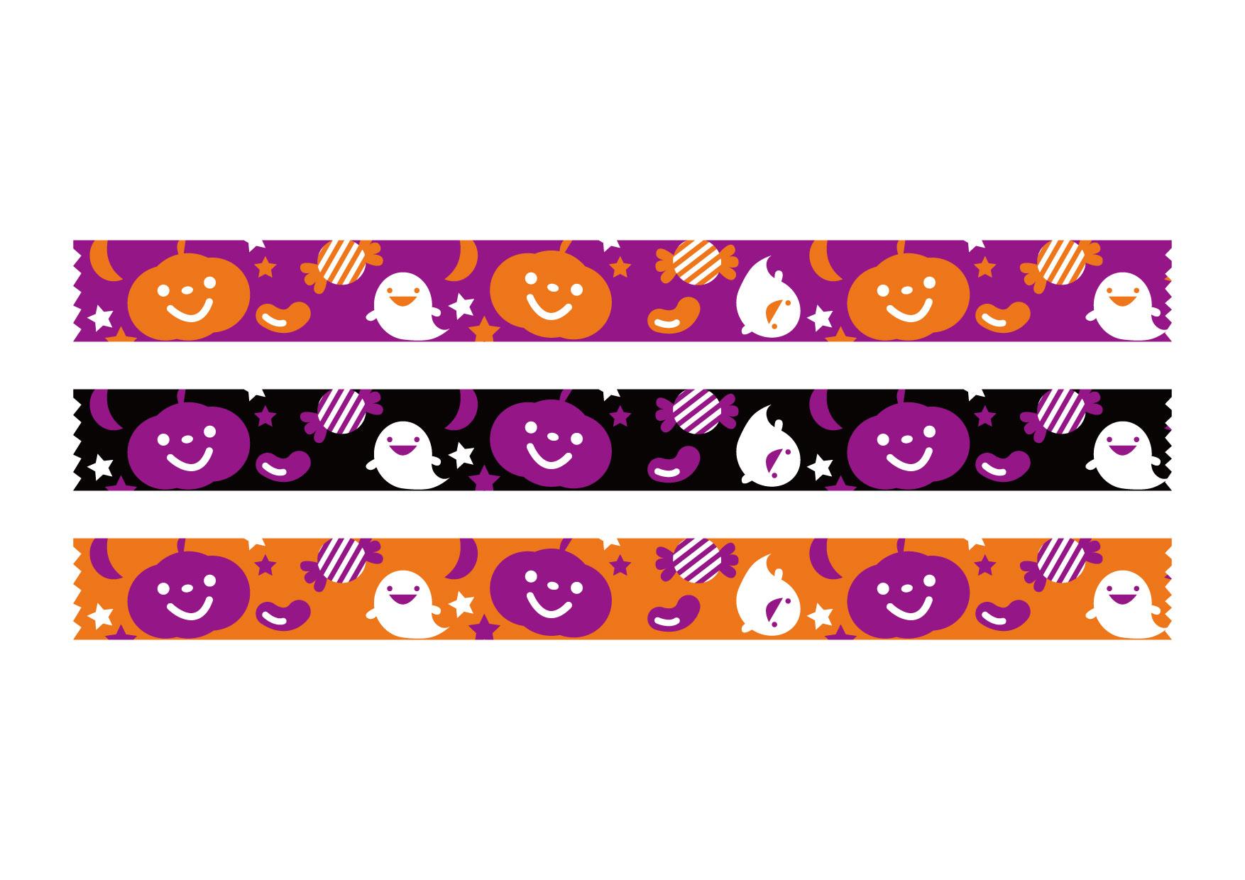 可愛いイラスト無料|ハロウィン マスキングテープ 紫 黒 オレンジ − free illustration Halloween masking tape purple black orange