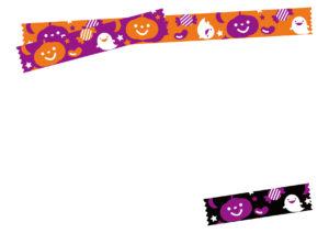 ハロウィン マスキングテープ オレンジ 黒 紫 イラスト 無料