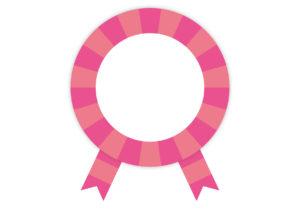 ピンク リボン ストライプ フレーム イラスト 無料