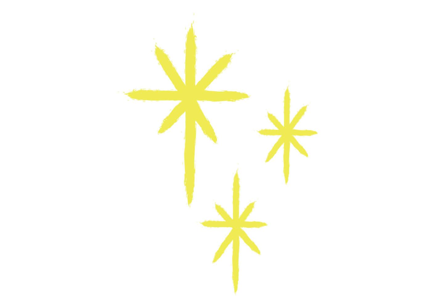 手書き キラキラ 光 黄色 イラスト 無料