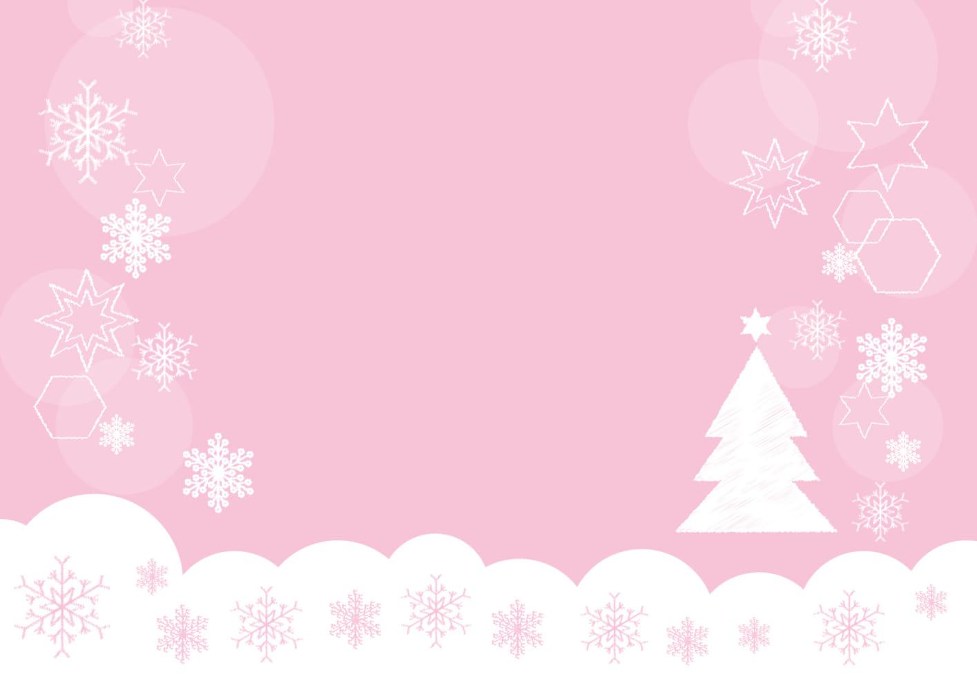 雪の結晶 クリスマスツリー ピンク 背景 イラスト 無料