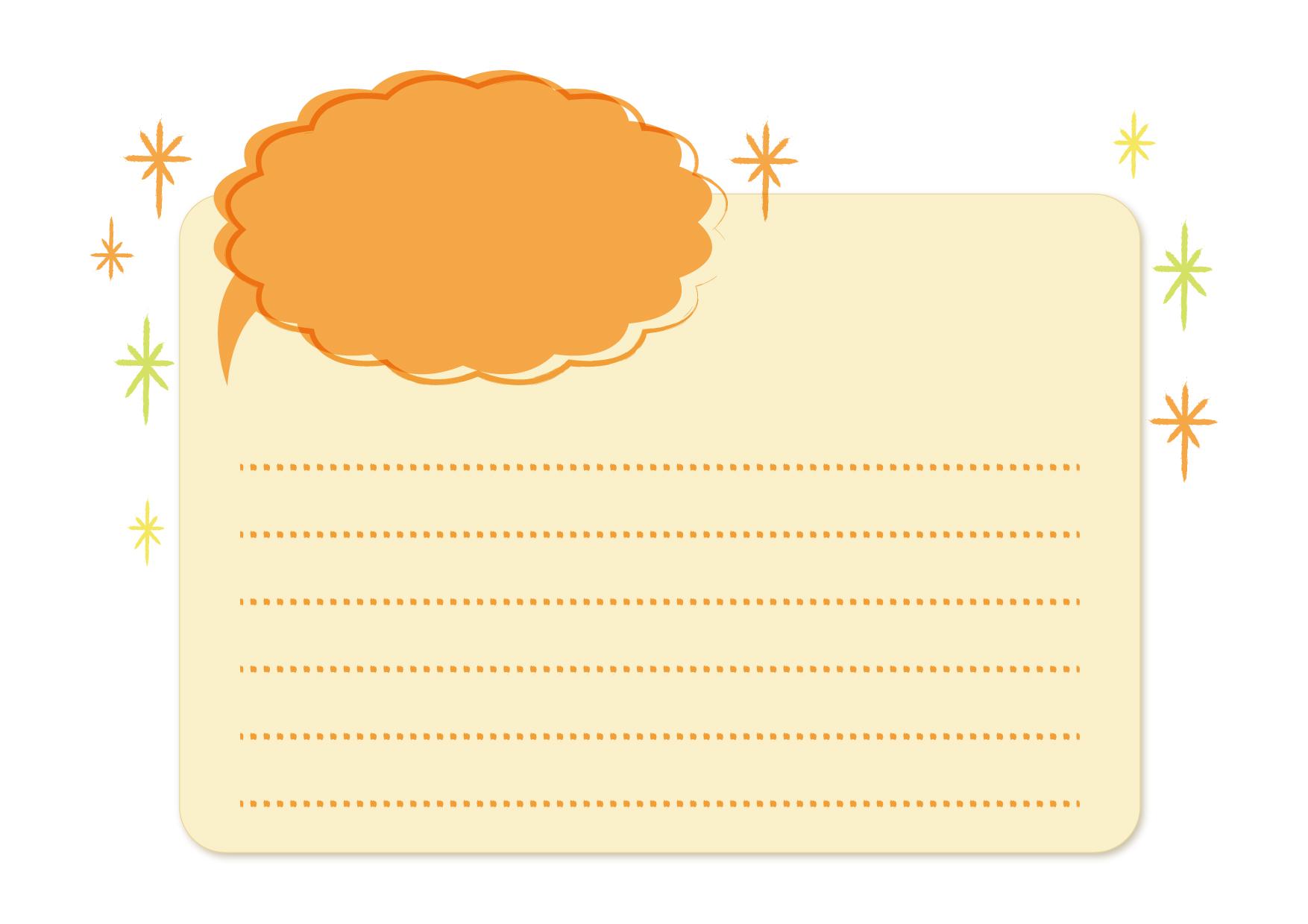 可愛いイラスト無料|ノート 吹き出し オレンジ色 背景 − free illustration Notebook speech bubble orange background