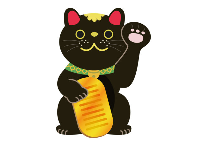 招き猫 左手 黒猫 イラスト 無料