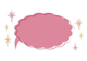 吹き出し ピンク 背景 イラスト 無料