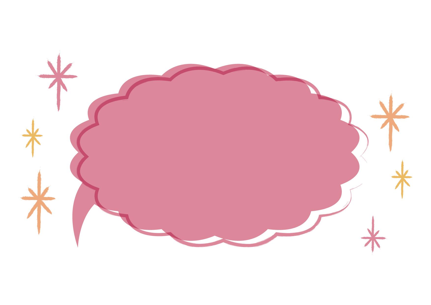 可愛いイラスト|吹き出し ピンク 背景 − free illustration Speech bubble pink background