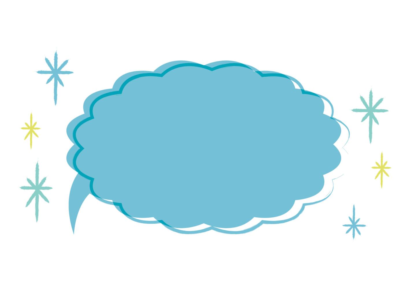 吹き出し イラスト かわいい ハート 背景素材 可爱い | www.thetupian