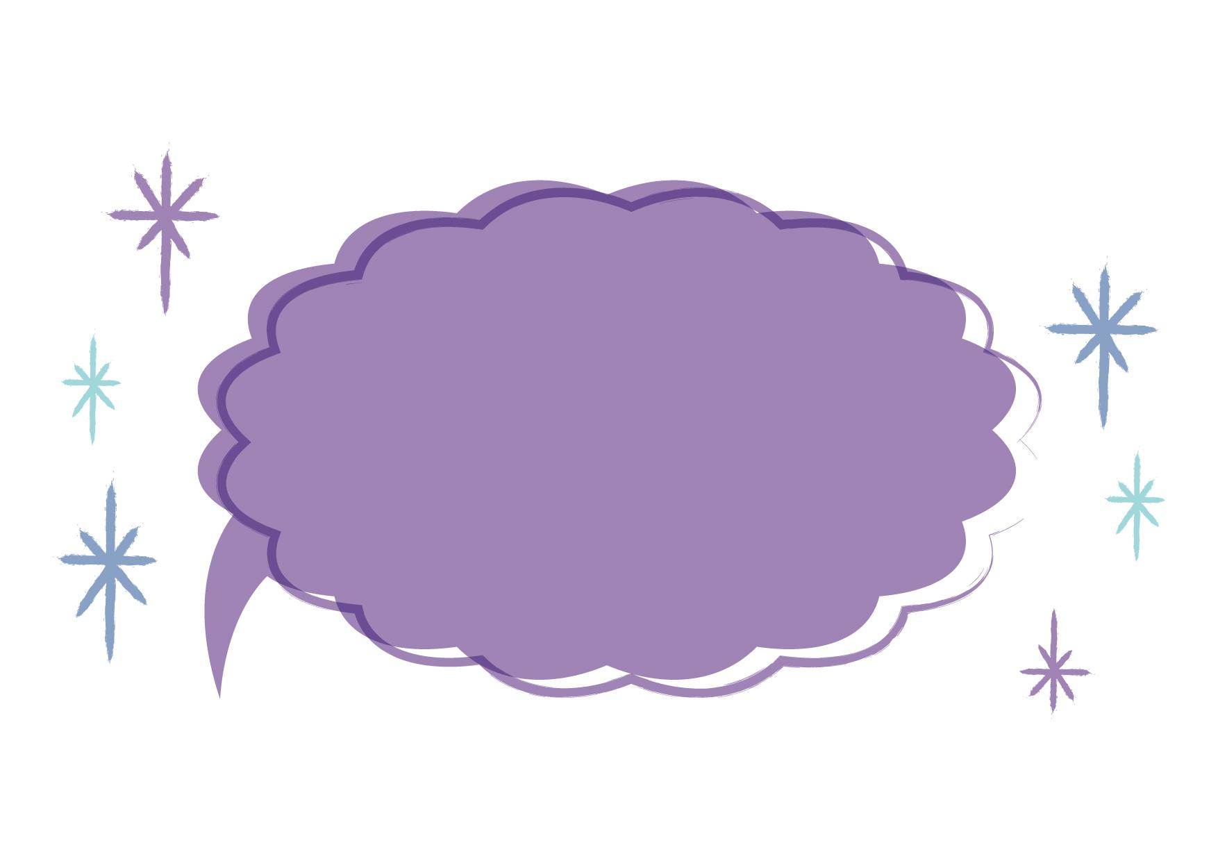 吹き出し 紫色 背景 イラスト 無料 無料イラストのイラスト